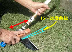 鎌の研ぎ方
