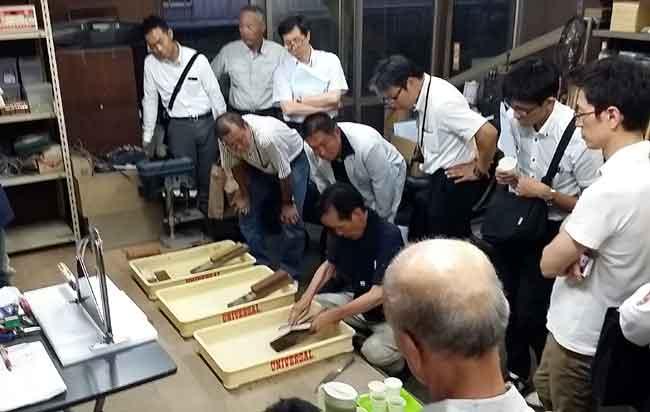 埼玉中小企業家同友会